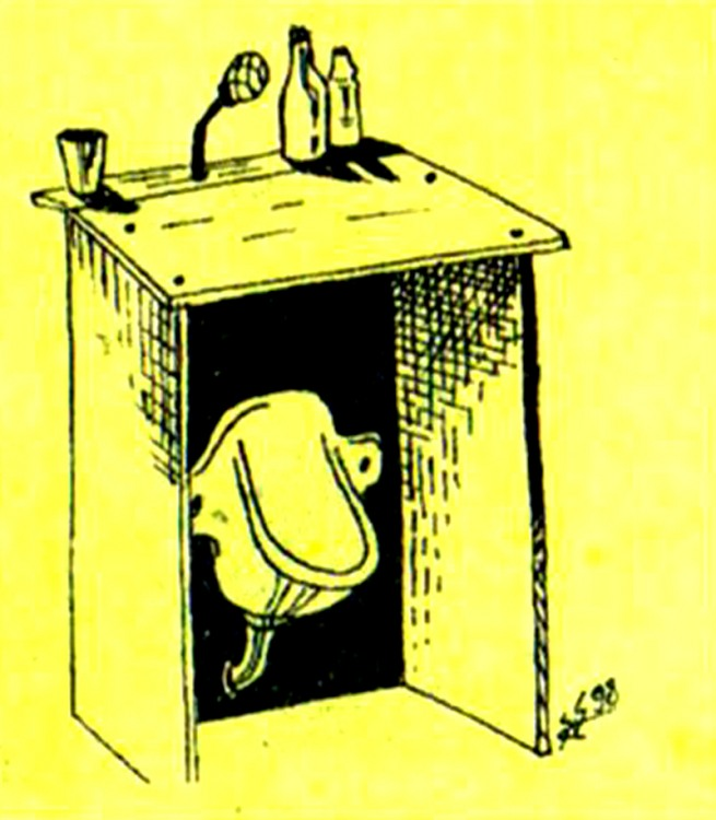 Малюнок  про пісуар журнал перець