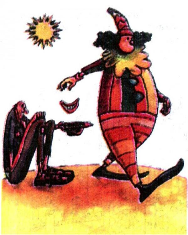 Малюнок  про жебраків, клоунів журнал перець