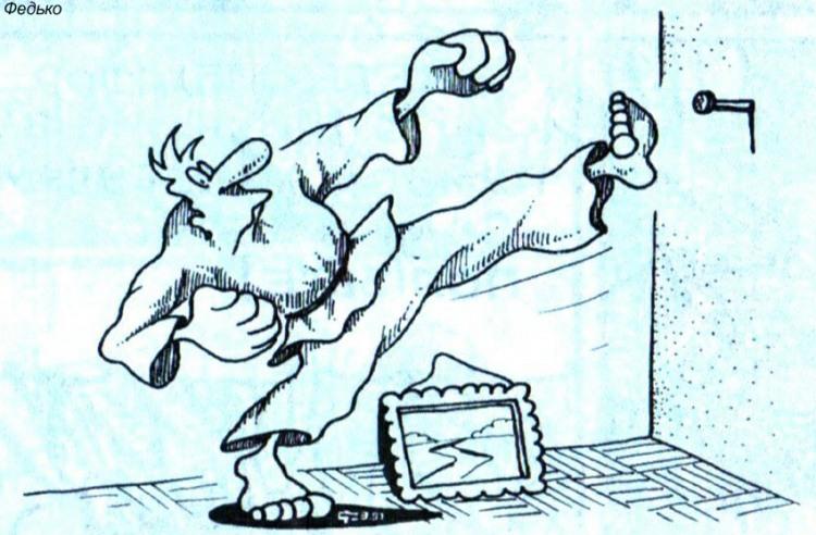 Малюнок  про цвяхи, карате журнал перець