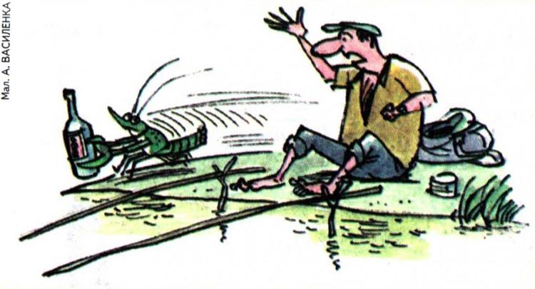 Малюнок  про раків, рибалок, пляшку журнал перець