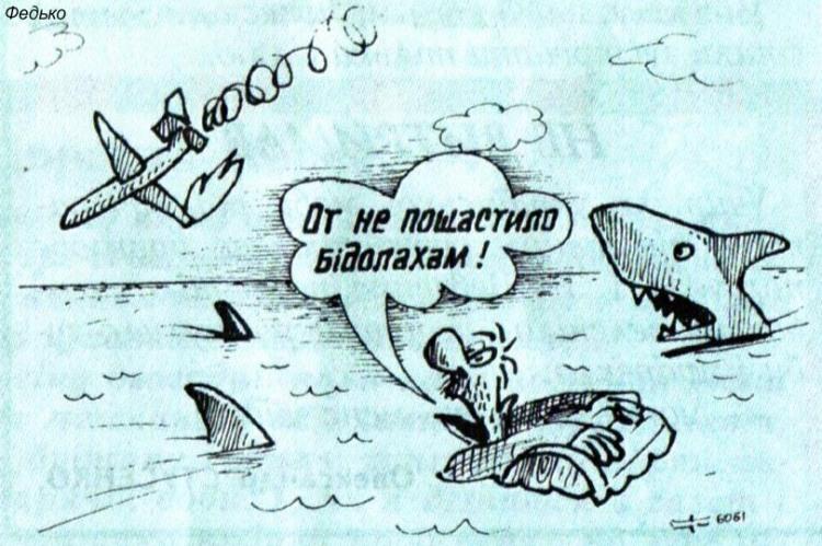 Малюнок  про акул, чорний журнал перець