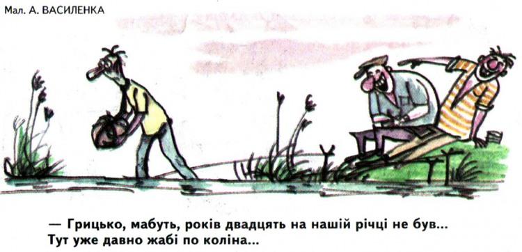 Малюнок  про самогубство, чорний журнал перець