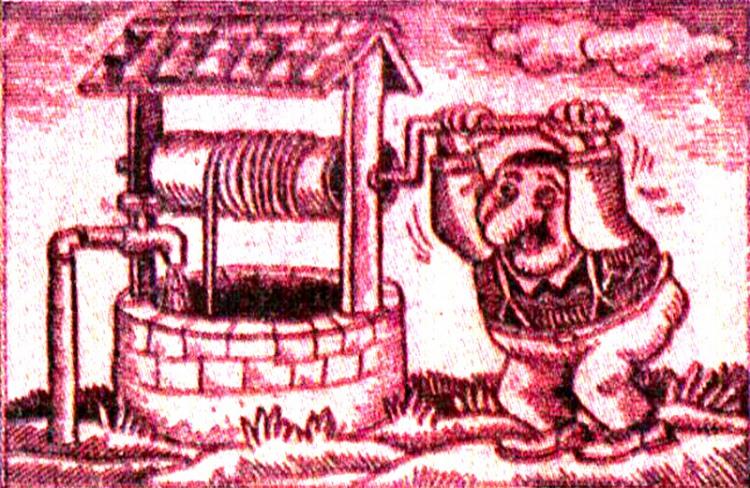 Малюнок  про колодязь журнал перець