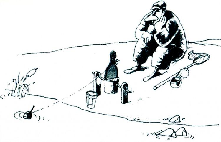 Малюнок  про рибалок, пляшку журнал перець