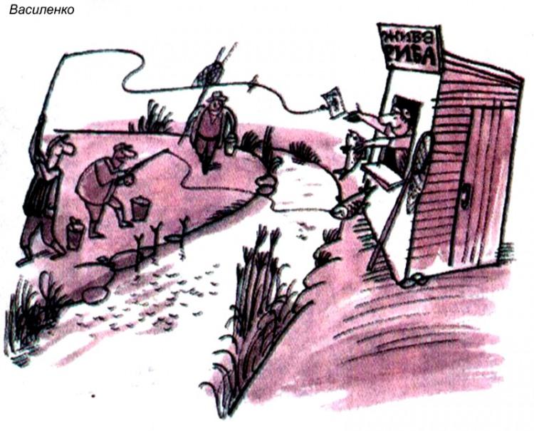 Малюнок  про рибалок, рибу, риболовлю журнал перець