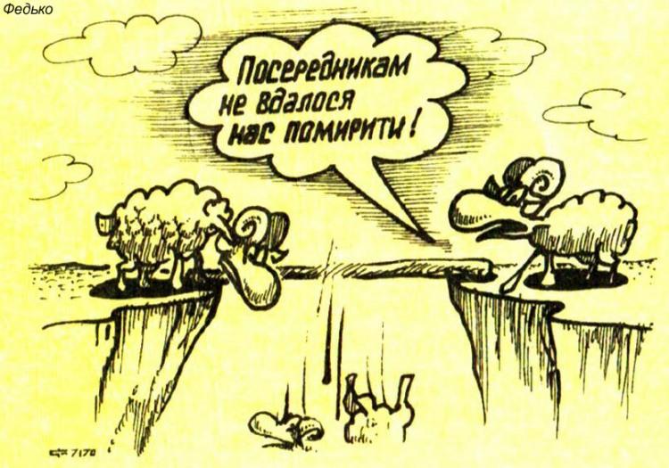 Малюнок  про баранів журнал перець