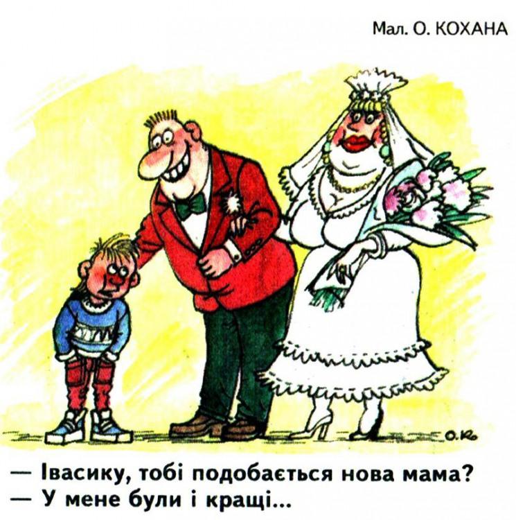 Малюнок  про сина, матір журнал перець