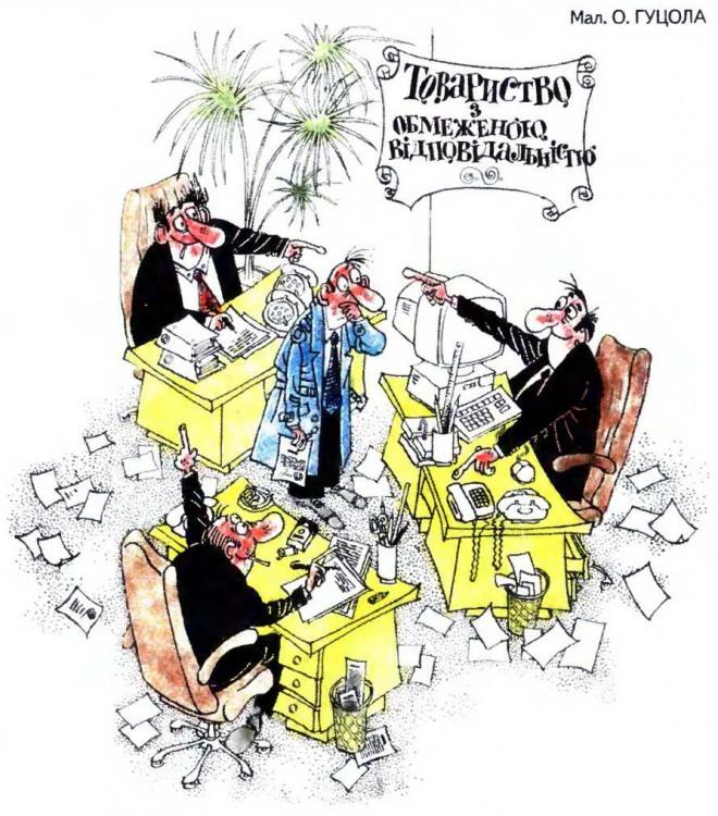 Малюнок  про відповідальність журнал перець