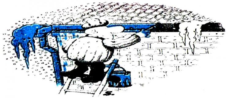 Малюнок  про бурульки, фарбу журнал перець