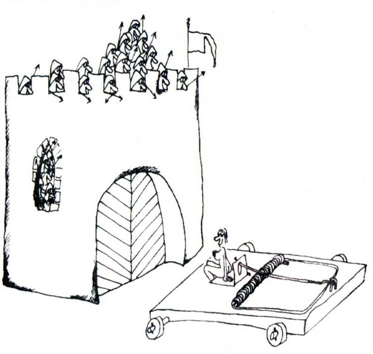 Малюнок  про замок, мишоловку, вульгарний журнал перець