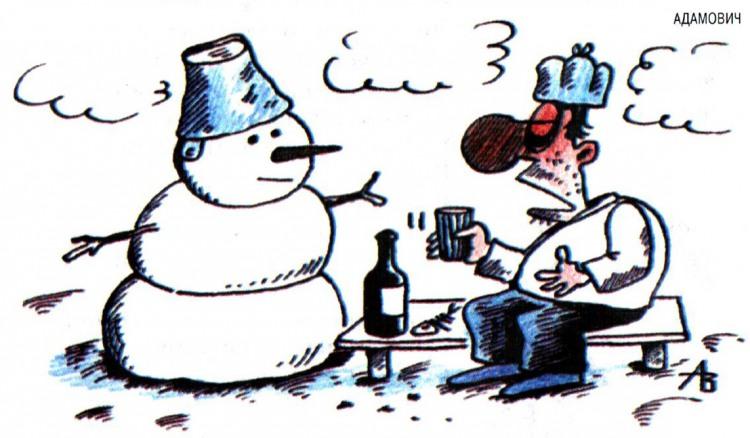 Малюнок  про сніговика, п'яниць журнал перець