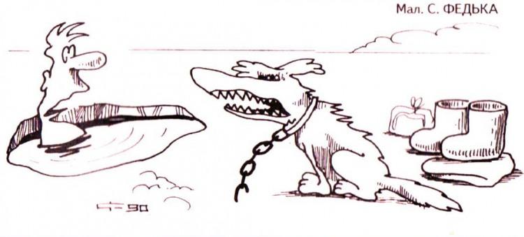 Малюнок  про собак, чорний журнал перець
