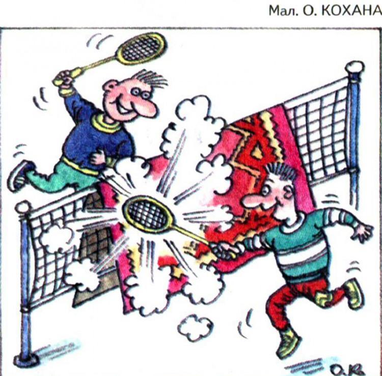 Малюнок  про ковдру, теніс журнал перець