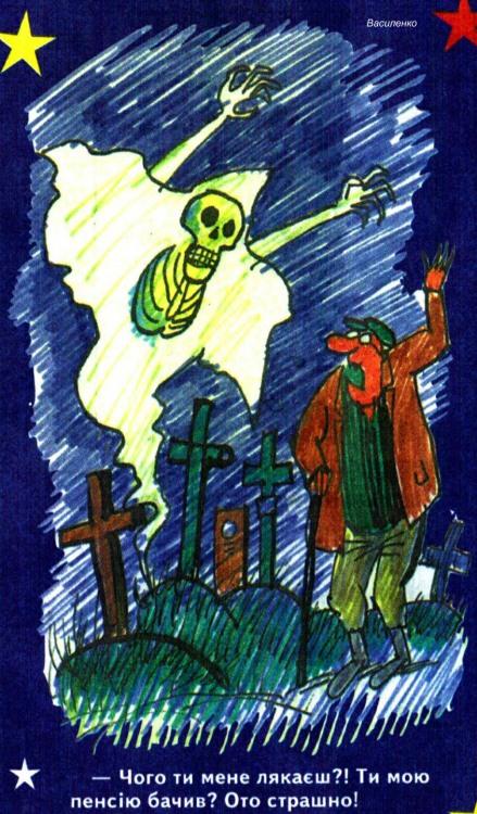 Малюнок  про кладовище, привидів, чорний журнал перець