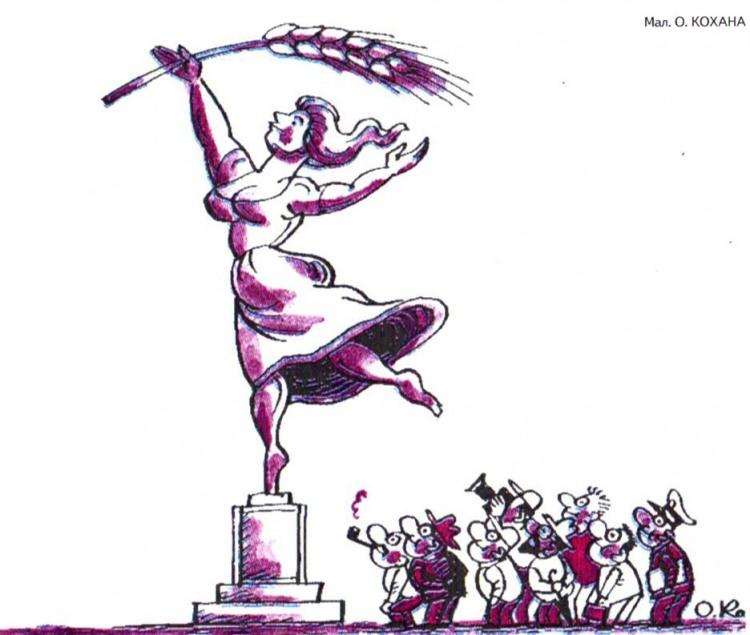 Малюнок  про статую, підглядання журнал перець