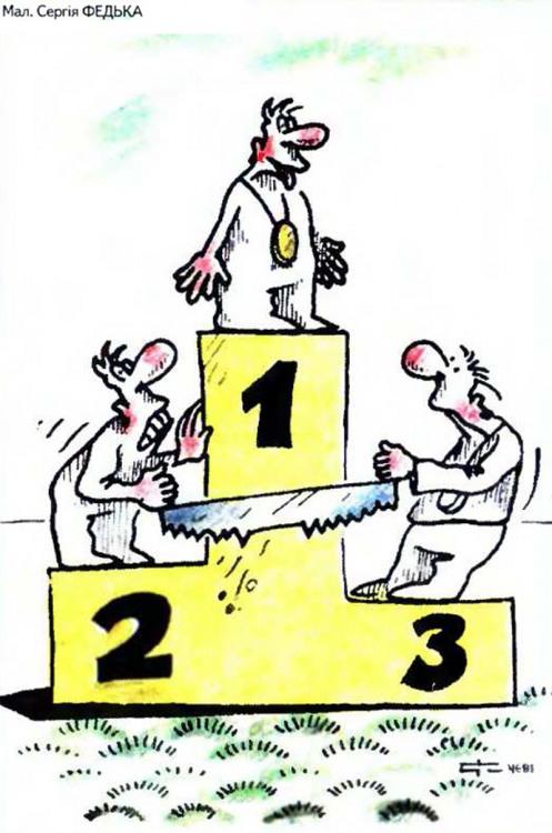 Малюнок  про перемогу, пилку журнал перець