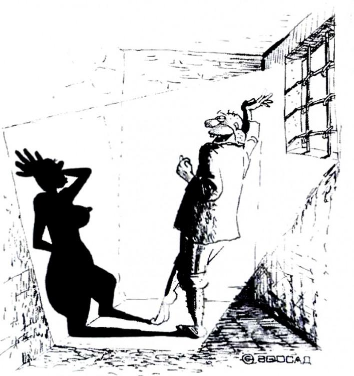 Малюнок  про тінь, в'язницю, гра уяви журнал перець