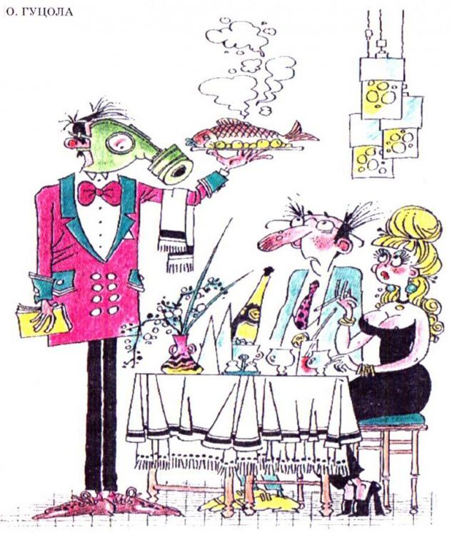 Малюнок  про офіціантів, протигаз, ресторан журнал перець