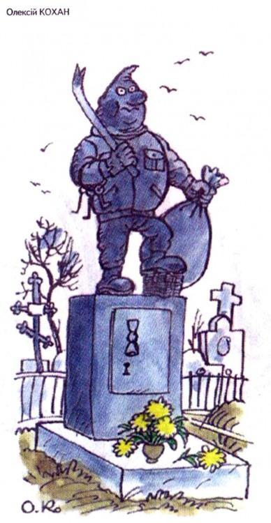 Малюнок  про пам'ятник, злодіїв, сейф журнал перець