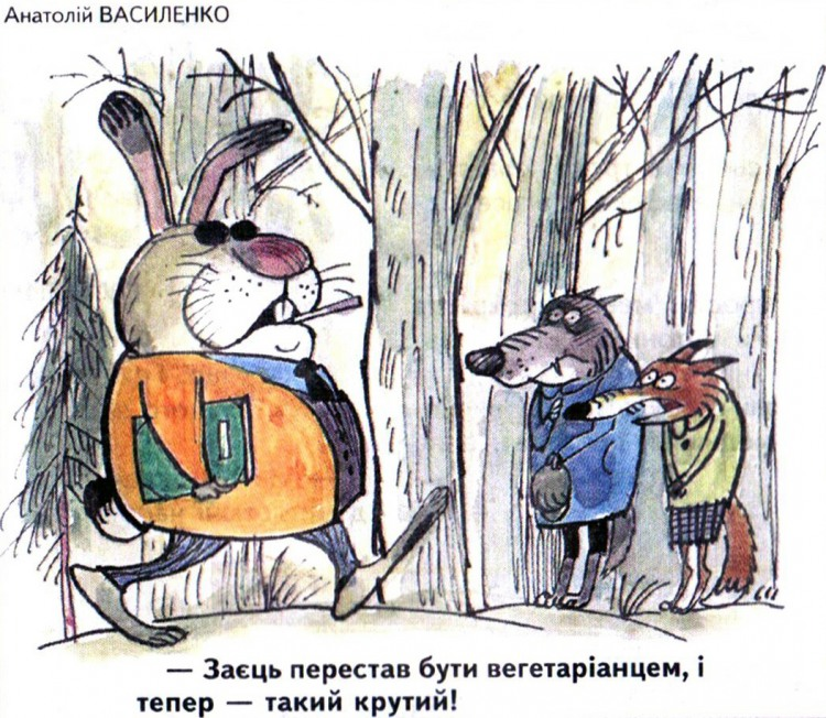 Малюнок  про зайців, звірів журнал перець