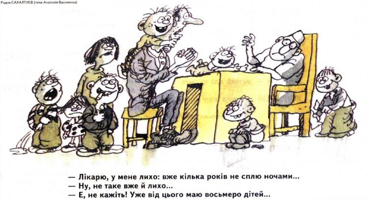 Малюнок  про лікарів, тата, дітей журнал перець