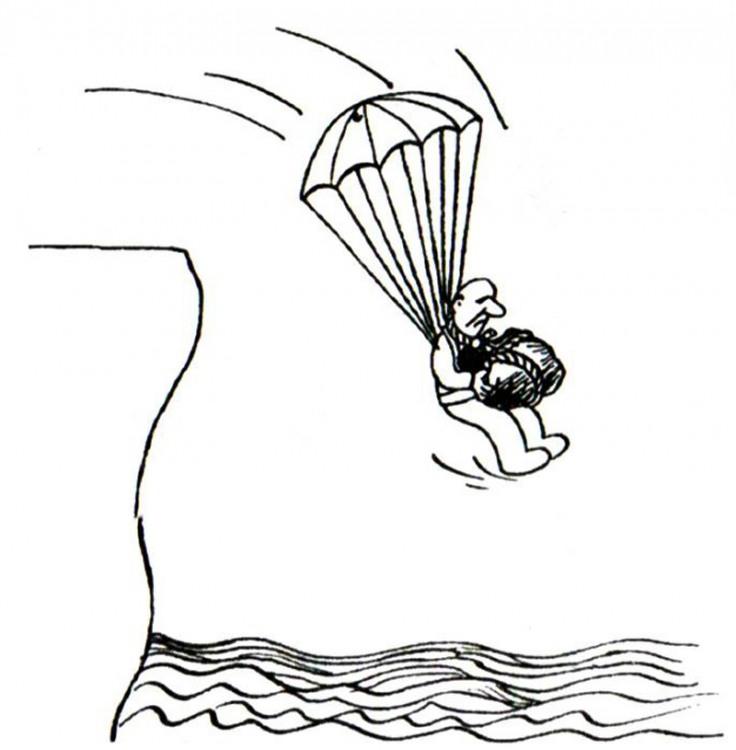 Малюнок  про самогубство, парашутистів, чорний журнал перець