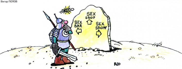 Малюнок  про богатирів, камені, секс журнал перець