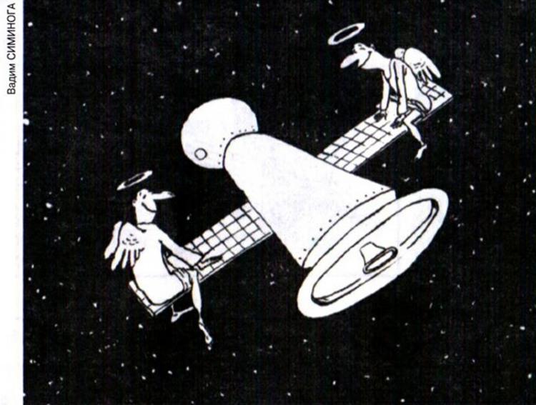 Малюнок  про космос, янголів, ракету журнал перець
