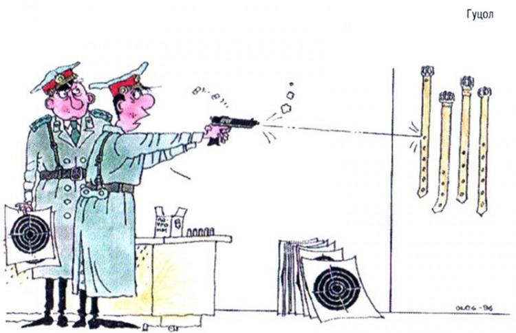 Малюнок  про міліціонерів, ремінь журнал перець