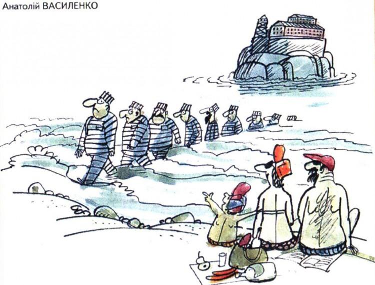 Малюнок  про в'язницю, втечу журнал перець
