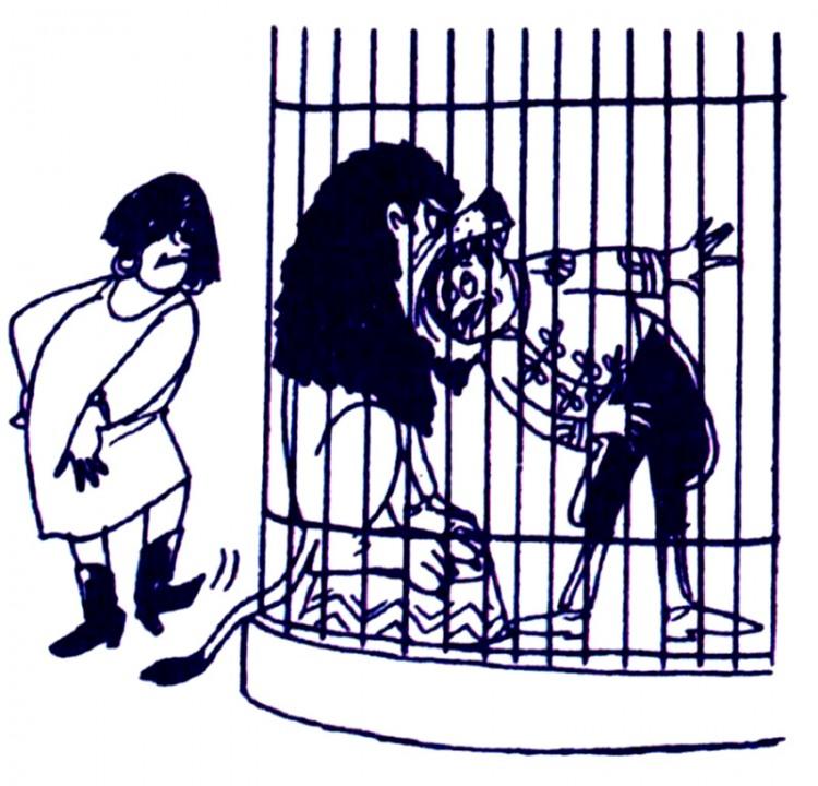 Малюнок  про лева, чорний, цирк журнал перець