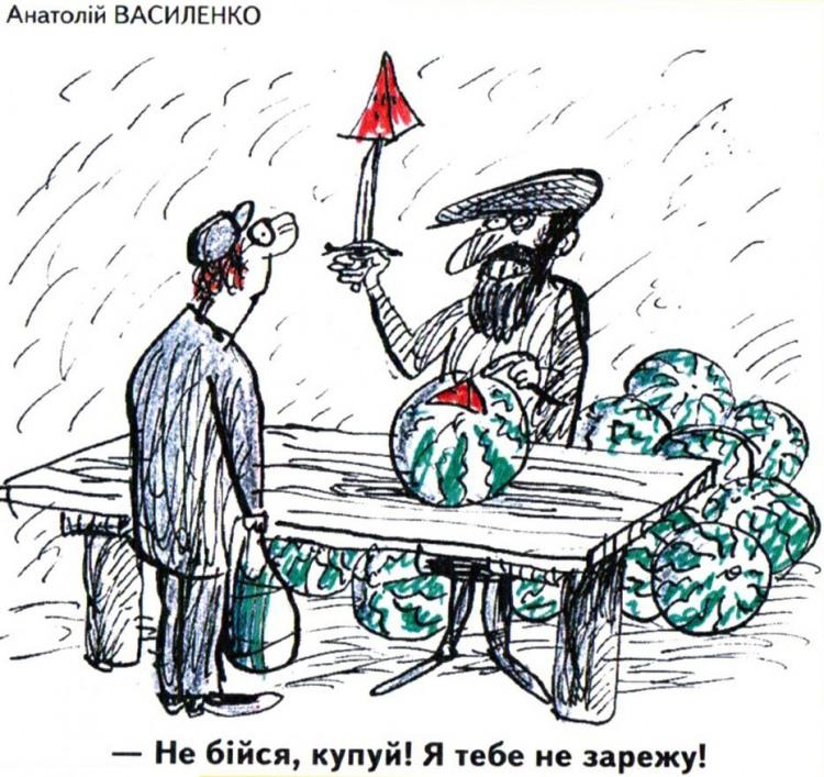 Малюнок  про кавун журнал перець