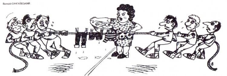 Малюнок  про білизну, мотузки журнал перець