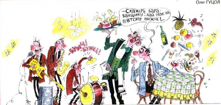 Малюнок  про музикантів, барабан, ресторан журнал перець