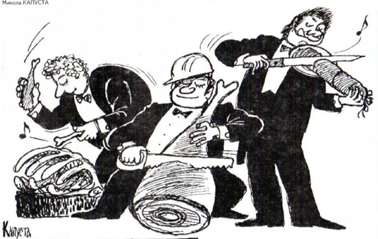 Малюнок  про їжу, музикантів журнал перець