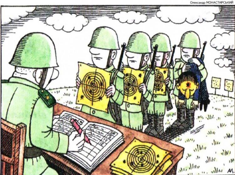 Малюнок  про військових, чорний журнал перець