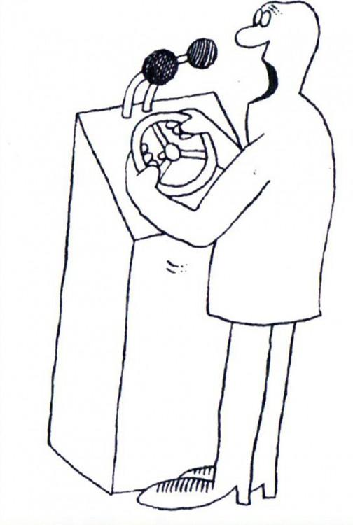 Малюнок  про ораторів журнал перець