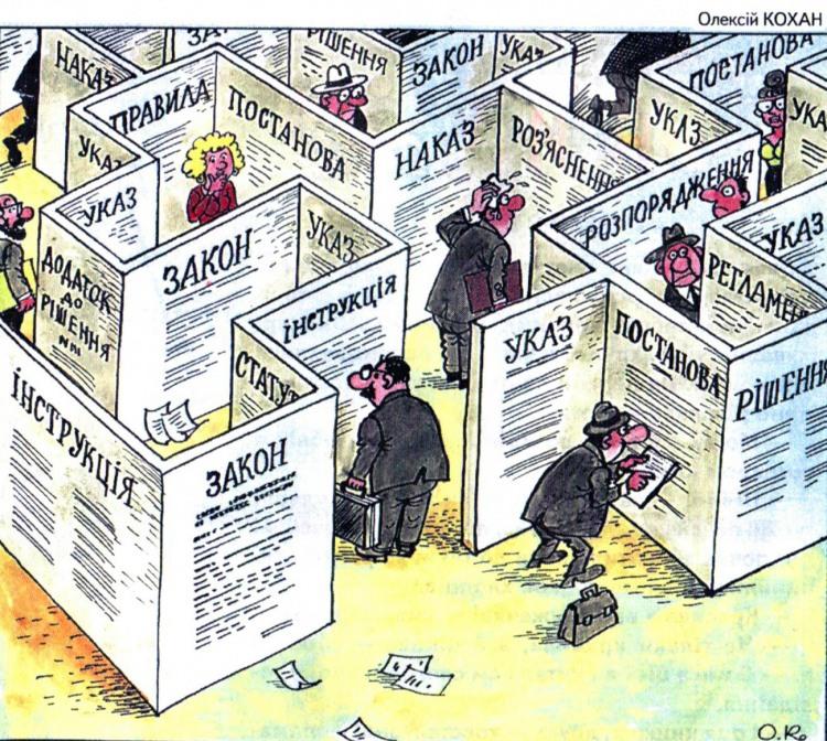 Малюнок  про лабіринт, закон журнал перець