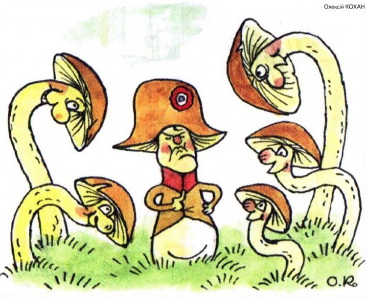 Малюнок  про гриби, наполеона бонапарта журнал перець