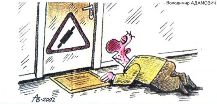 Малюнок  про п'яних, качалку журнал перець