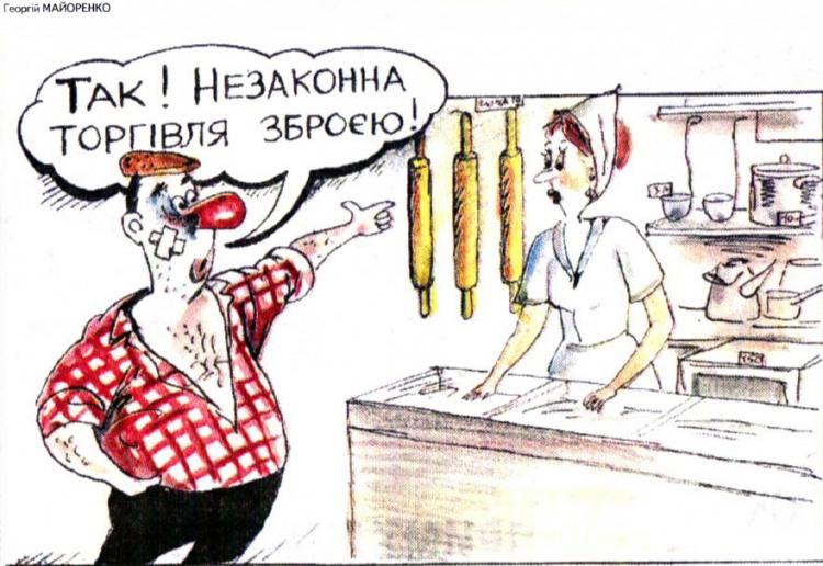 Малюнок  про качалку, крамницю журнал перець