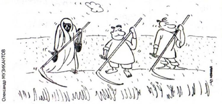 Малюнок  про смерть, чорний журнал перець
