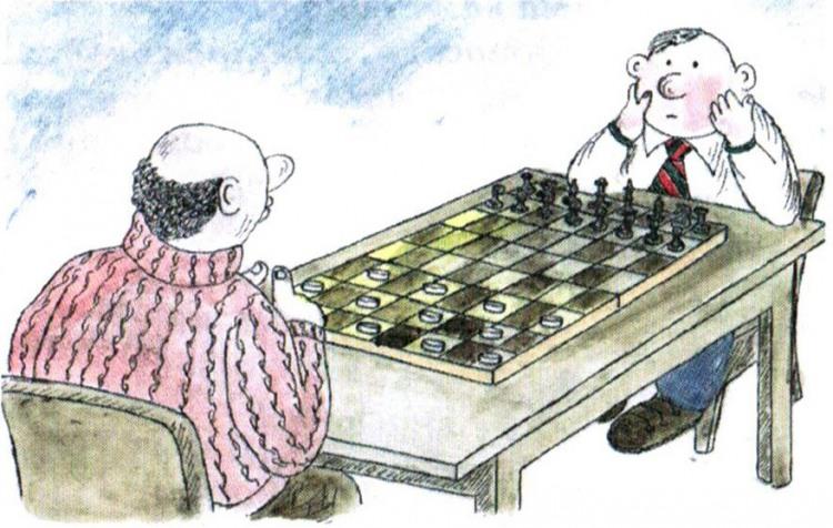Малюнок  про шахи, шашки журнал перець