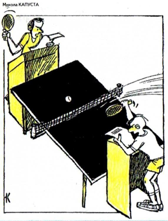 Малюнок  про теніс, ораторів журнал перець