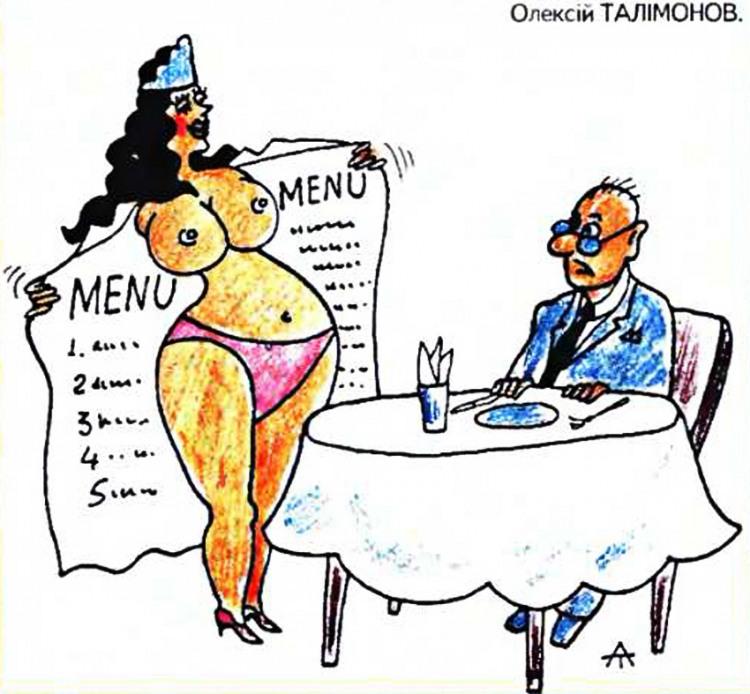 Малюнок  про ресторан, офіціантів, еротику, вульгарний журнал перець