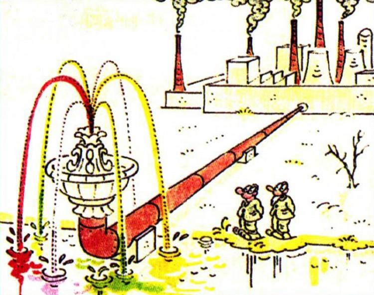 Малюнок  про фонтан, забруднення журнал перець