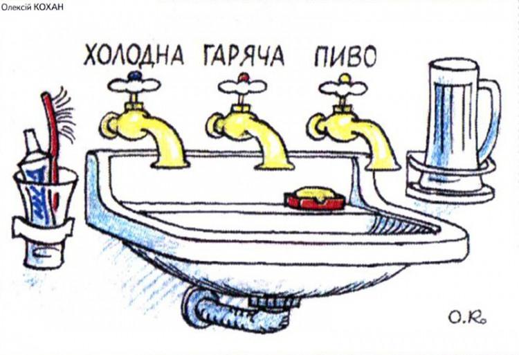 Малюнок  про воду, пиво журнал перець