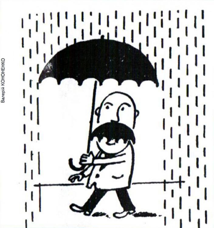 Малюнок  про парасольку, вуса журнал перець