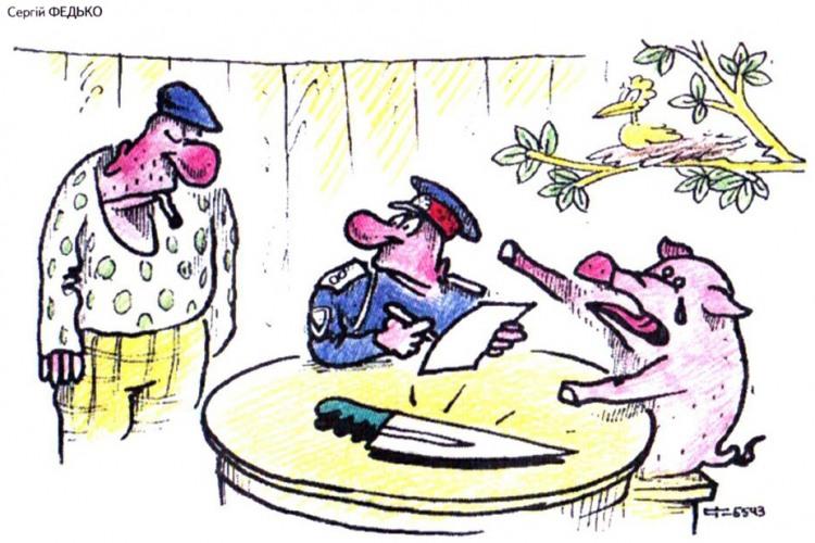 Малюнок  про свиней, міліцію, ніж журнал перець