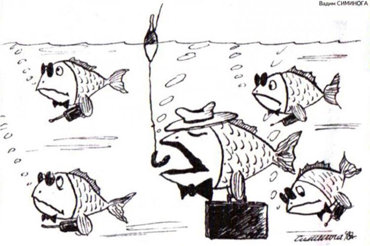 Малюнок  про рибу журнал перець